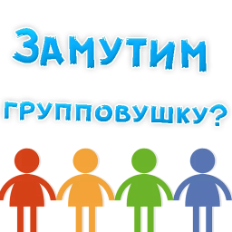 poshlye stickers telegram 05