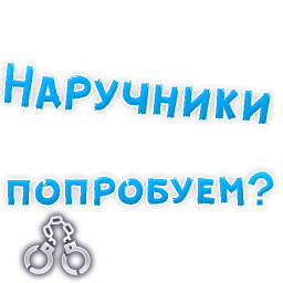 poshlye stickers telegram 06