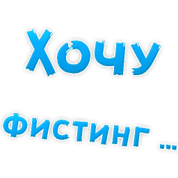 poshlye stickers telegram 34