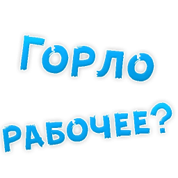 poshlye stickers telegram 47