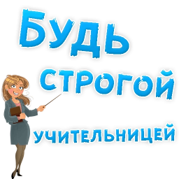 poshlye stickers telegram 82