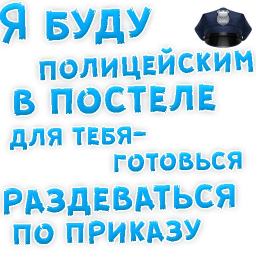 poshlye stickers telegram 83