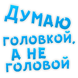 poshlye stickers telegram 92