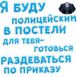 poshlye stickers telegram 95