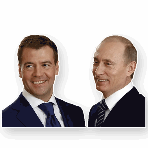 putin stickers telegram 15