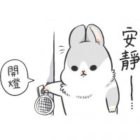 rabbit machiko stickers telegram 116