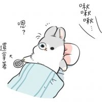 rabbit machiko stickers telegram 118