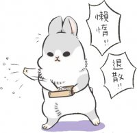 rabbit machiko stickers telegram 28