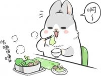 rabbit machiko stickers telegram 60
