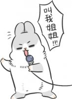 rabbit machiko stickers telegram 71