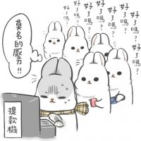 rabbit machiko stickers telegram 88