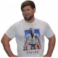 ramzan kadyrov stickers telegram 18