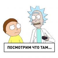 rik morty stickers telegram 09