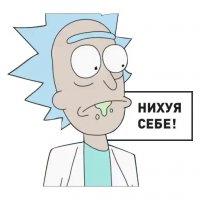 rik morty stickers telegram 15