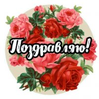 rozy stickers telegram 07