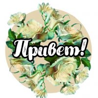 rozy stickers telegram 09