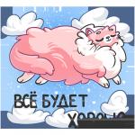 saharok stickers telegram 11