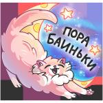 saharok stickers telegram 42