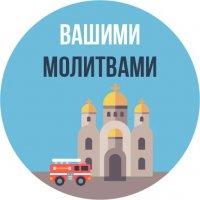 samye neobhodimye stickers telegram 17