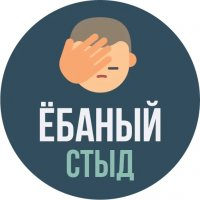 samye neobhodimye stickers telegram 20