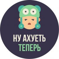 samye neobhodimye stickers telegram 37