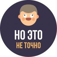 samye neobhodimye stickers telegram 51