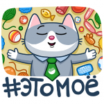 sberkot stickers telegram 13