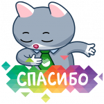 sberkot stickers telegram 14