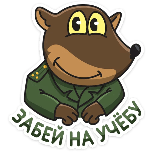 serzhant pes stickers telegram 05