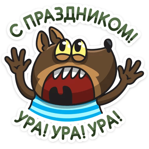 serzhant pes stickers telegram 06