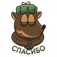 serzhant pes stickers telegram 11
