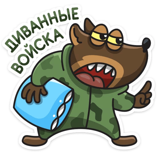 serzhant pes stickers telegram 12