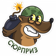 serzhant pes stickers telegram 13