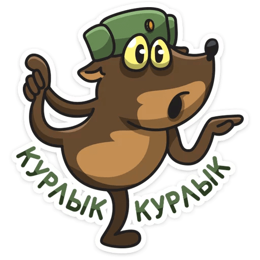 serzhant pes stickers telegram 14