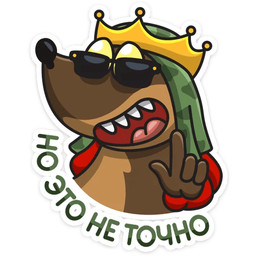 serzhant pes stickers telegram 19