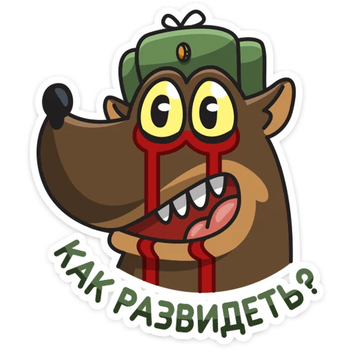 serzhant pes stickers telegram 27