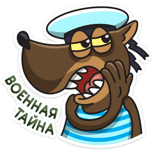 serzhant pes stickers telegram 30