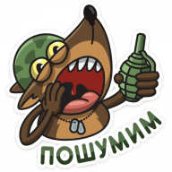 serzhant pes stickers telegram 35