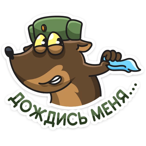 serzhant pes stickers telegram 39