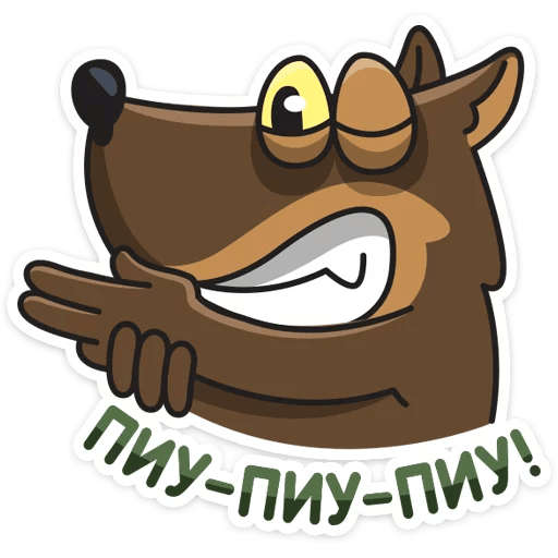 serzhant pes stickers telegram 43