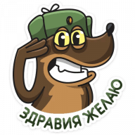 serzhant pes stickers telegram 44