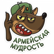 serzhant pes stickers telegram 47