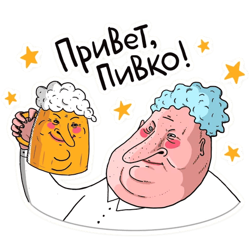 shkya stickers telegram 21