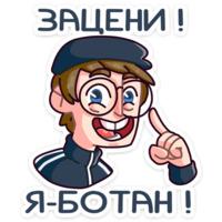 slavik stickers telegram 04