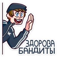 slavik stickers telegram 07