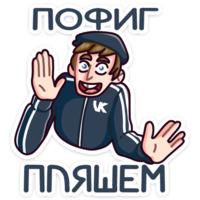 slavik stickers telegram 13