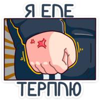 slavik stickers telegram 21
