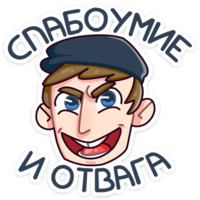 slavik stickers telegram 23