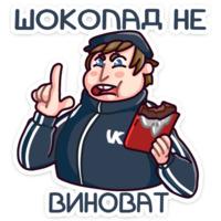 slavik stickers telegram 24