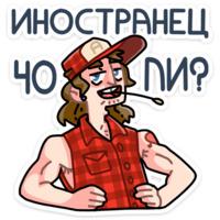 slavik stickers telegram 26